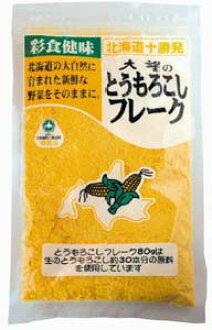 Additive-free domestic produced corn flakes 70 g