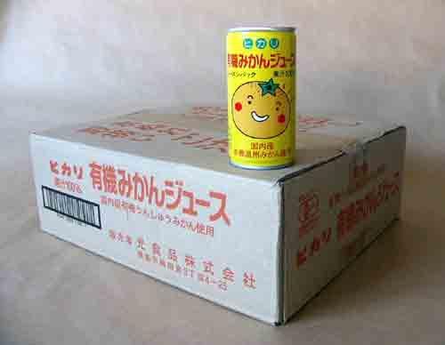 欠品中・入荷未定(2017/10/12確認)お得な箱買い送料無料ヒカリ 有機みかんジュース190g×30本