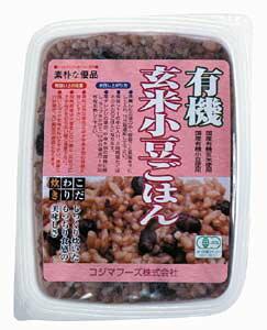 無添加ごはんパック・玄米小豆ごはん160g★8個までコンパクト便可★有機JAS(無農薬・無添加)★国内産100%