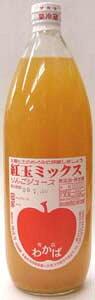 無農薬栽培りんごで作ったジンさんの紅玉りんごジュース1リットル×6本