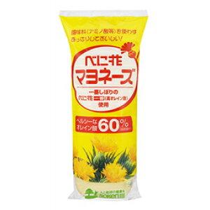 無添加 べに花オレインマヨネーズ(チューブ) 500g