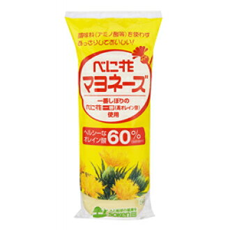 Non-additive commonly oleic mayonnaise (tubes) 500 g