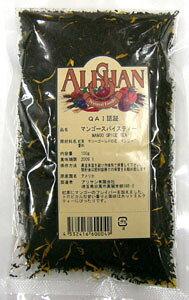 QAI認証(無農薬・無添加)マンゴースパイスティー100g