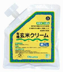 輻射證明食品有機的絲質大米奶油 (管容器) 200 克