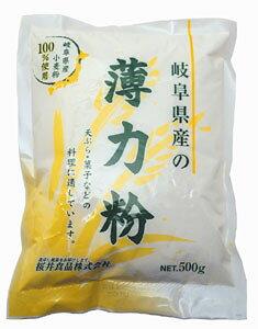 小麦粉★(無添加・無漂白)薄力粉500gタンパク質7.6%★国産100%(岐阜県産)