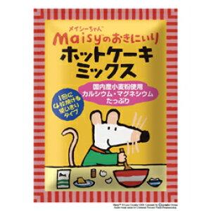 無添加メイシーちゃんのホットケーキミックス200g★国内産小麦粉を使用