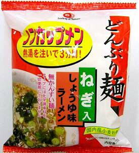 お得な箱買い送料無料どんぶり麺・ネギ入りしょうゆ味ラーメン・箱 [24袋入り]