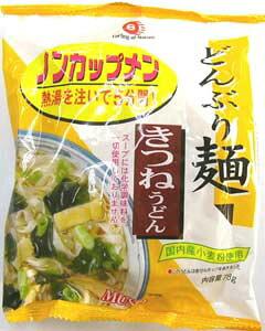 お得な箱買い送料無料どんぶり麺・きつねうどん・箱 [24袋入り]