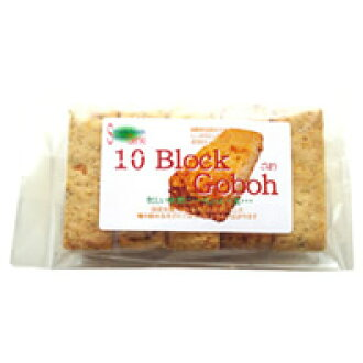 10 additive-free Block Goboh (burdock) ten