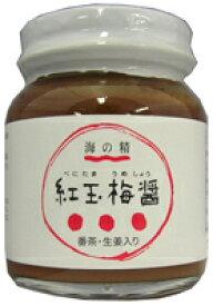無添加紅玉梅醤 番茶・生姜入130g
