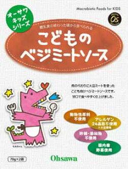 大泽孩子系列儿童床面食酱 (酱) 140 g (70 g x 2 个)