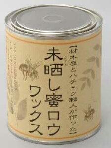 蜜蝋(ミツロウ)ワックス 1リットルAタイプ(バターの固さ) (消費税10%)