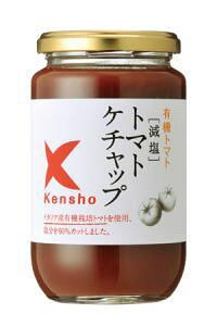 ケチャップ 無添加 減塩トマトケチャップ 380g