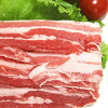 Buta-■ XING 農フ farm pork Don 200 g (frozen)