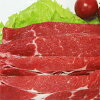 Safe beef ♦ XING 農fu farm low fat beef, loin, cotton 200 g (frozen)