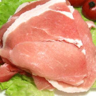 ■ XING 農フ farm pork pre-salted 250 g (frozen)