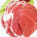 ■興農ファーム低脂肪牛肉・切り落し肉ジャンボパック400g(冷凍)