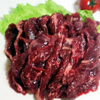 ♦ XING 農fu farm low fat beef fatty for meat 300 g (frozen)