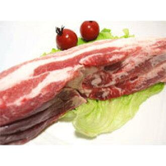 ■ XING 農フ farm pork belly 500 g (frozen)