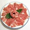 ■ XING 農フ farm pork collar Shabu Shabu 200 g (frozen)