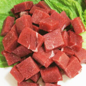 ■ XING 農フ farm low fat beef lean diced for Curry peach 200 g (frozen)