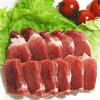 ■ XING 農fu farm pork tenderloin one bite cutlet for 200 g (frozen)