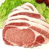 ■ XING 農フ farm pork loin this ginger baked for 200 g (frozen)
