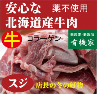 Cameltoe to beef low-fat ■ XING 農フ farm (frozen) 300 g