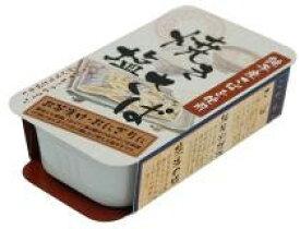 無添加缶詰・千葉産直 焼き塩さば 100g★国内産100%★青魚缶詰