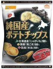 純国産ポテトチップス・黒ごま 50g