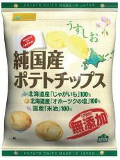 純国産ポテトチップス・うすしお60g★国内産100%(北海道産)