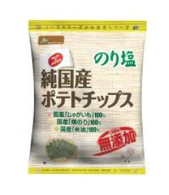 純国産ポテトチップス・のり塩55g