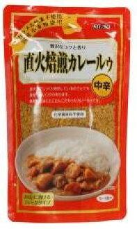 Direct fired roaster kareeruu-while spicy 170 g