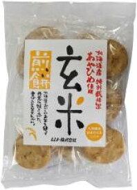玄米煎餅・特別栽培米あやひめ使用 15枚