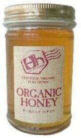 無添加はちみつ 久保養蜂園 ブルガリア産オーガニックハチミツ 200g