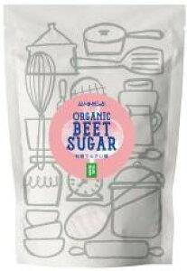 有機てんさい糖(BEET) 400g甜菜糖★有機JAS(無農薬・無添加)★オーガニックビート★リトニア産★ムソーオーガニック