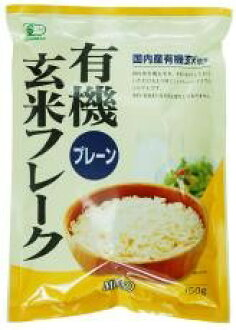 Organic JAS organic Brown rice flakes plain 150 g