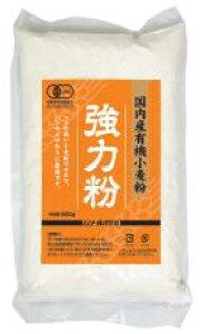 国内産有機小麦粉・強力粉(オレンジ) 500g★2個までネコポス便可 ★ムソー