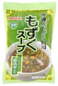 無添加スープ・もずくスープ1食★沖縄産もずく使用★フリーズドライ即席スープ