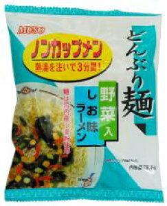 お得な箱買い送料無料どんぶり麺・(無添加)しお味ラーメン78.5g[24袋入り]