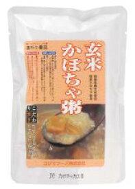 無添加おかゆパック・玄米かぼちゃ粥200g★国産有機米使用