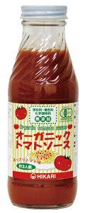 無添加 オーガニックトマトソース・あっさり味 365g ★有機JAS(無農薬・無添加)