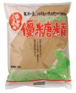 優糖精 1kg★国産100%(沖縄)★無添加砂糖★粗製糖★サラサラで使いやすい