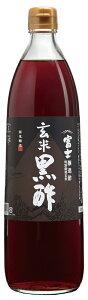 飯尾醸造 富士玄米黒酢 900ml★国産米使用