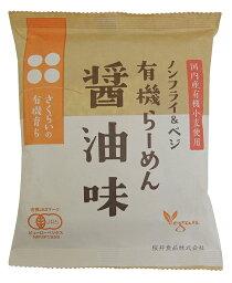 無添加劑的有機種植 / 有機拉麵 [醬油] 109 g
