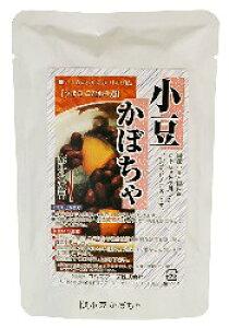 無添加 小豆かぼちゃ  200g★国内産100%(北海道産小豆)★砂糖不使用