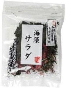 無添加 新・国内産5種の海藻サラダ 12g★国内産100%★2個までネコポス便可