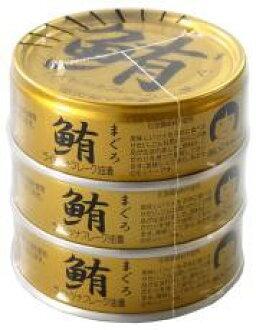 Lightznaflerk-free canned tuna and oil dipped 70 g x 3