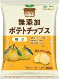 無添加 純国産ポテトチップス・柚子 53g ★国内産100%