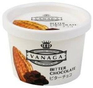 無添加アイスクリーム 木次 VANAGA ■ビターチョコ 120ml★天然素材100パーセント★ムソー